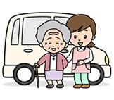 高齢者の方の乗り降りを楽にしたい