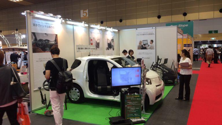 第47回奈良県安全運転フェスティバルにて福祉車両のミニ展示会を開催いたします。