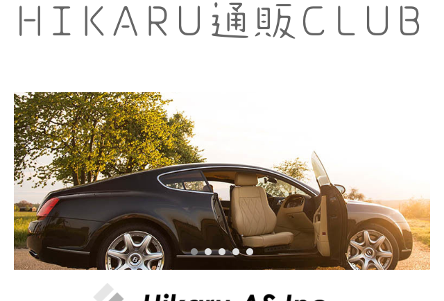 HIKARU通販CLUB
