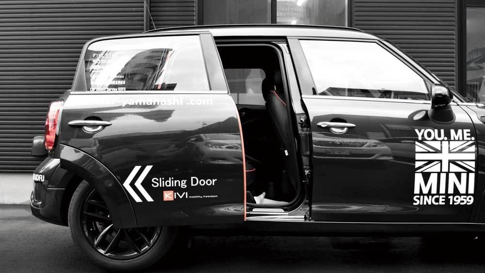 MINIクロスオーバー X  KIVIスライドドアシステムの福祉車両改造事例2