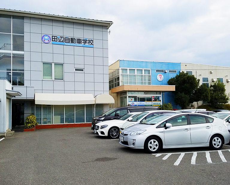 【和歌山県発!】 足に不自由があっても田辺自動車学校なら免許が取れる! ニコドライブ大阪