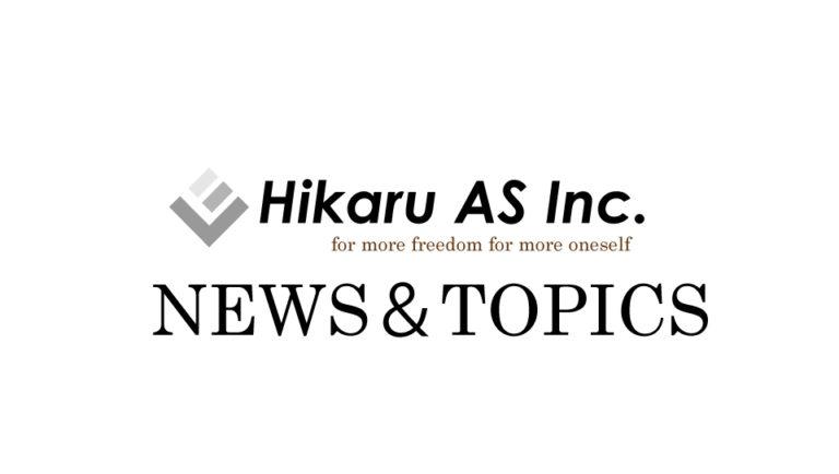 奈良県福祉フェア 第4回福祉機器展in奈良 2019に福祉改造車両を展示いたします。