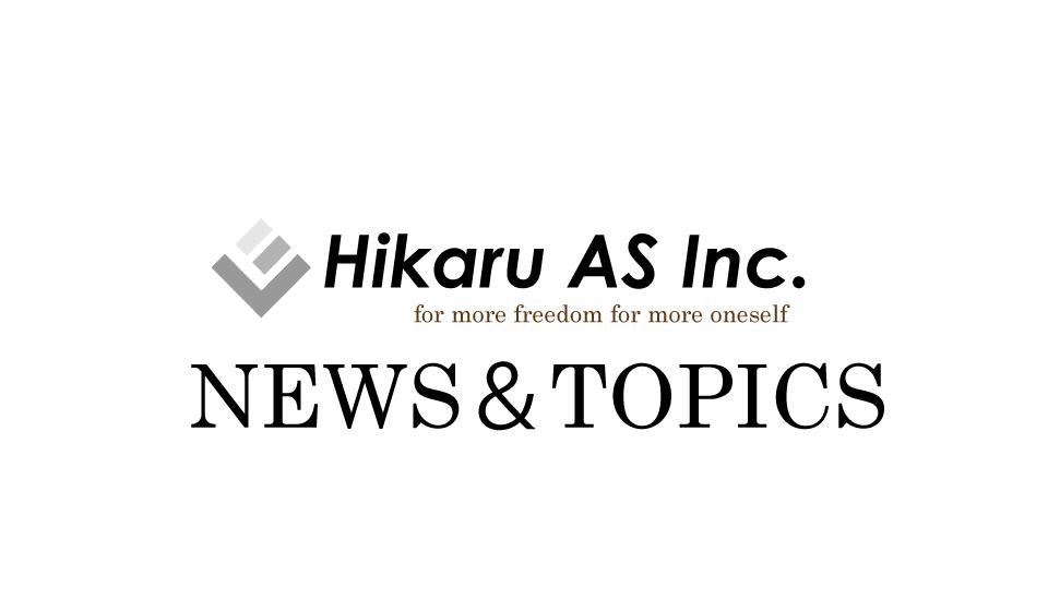 第48回奈良県安全運転フェスティバルに福祉改造車両を展示いたします。