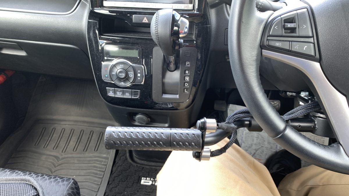 デリカ D2 ✖ KIVI社 CT08-M 手動運転装置の福祉車両改造事例3