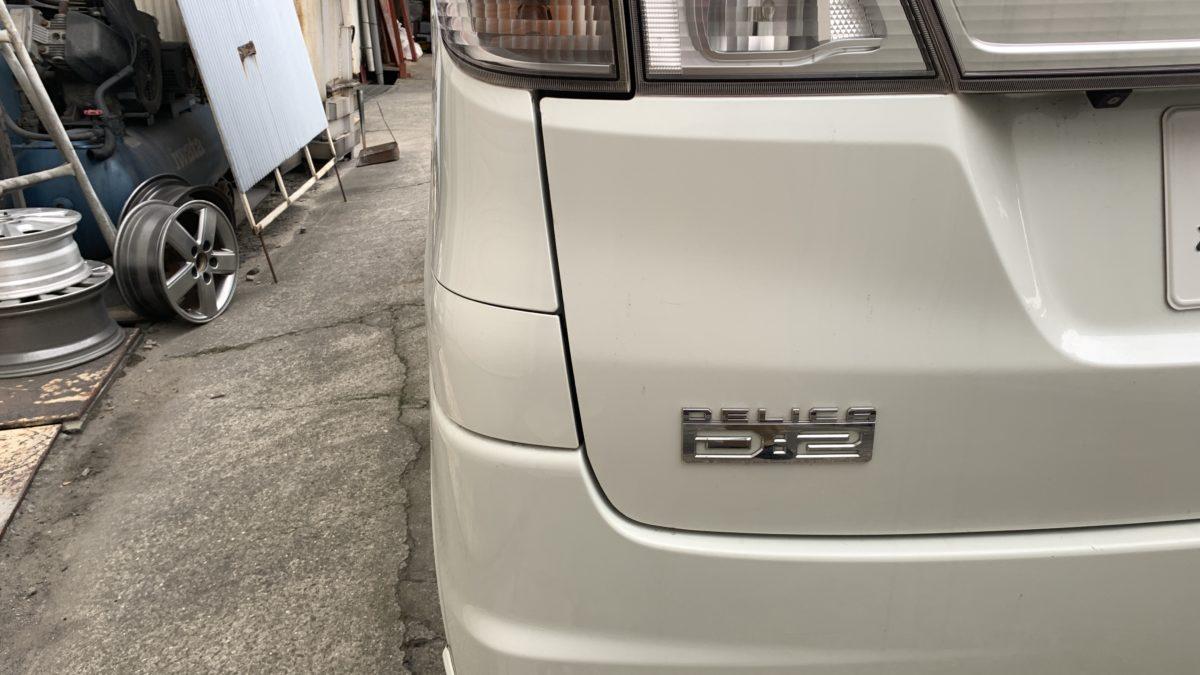 デリカ D2 ✖ KIVI社 CT08-M 手動運転装置の福祉車両改造事例1