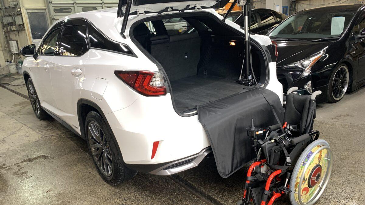 【改造事例】レクサスRX450h ✖ カロリフト40の福祉車両改造事例4